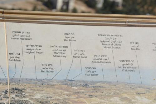 Sept 12 Herodian Palace ruins (40)