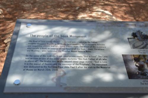 Sep 9 Mount Nebo  (1)