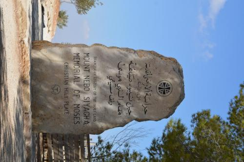 Sep 9 Mount Nebo  (7)