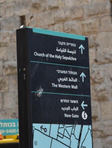 Western Wall Wailing Wall (1)