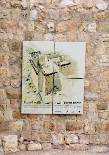 Western Wall Wailing Wall (14)