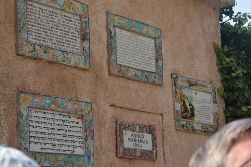 Sep 13 Ein Karem the Visitation (26)