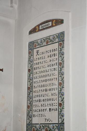 Sep 14 Friday Pater Nostre Our Father Church (30)