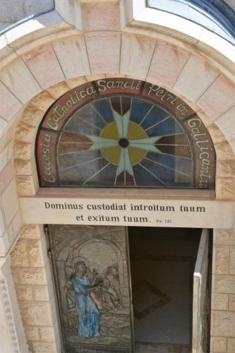 Sept 14 Friday St Peter Galancitu (18)
