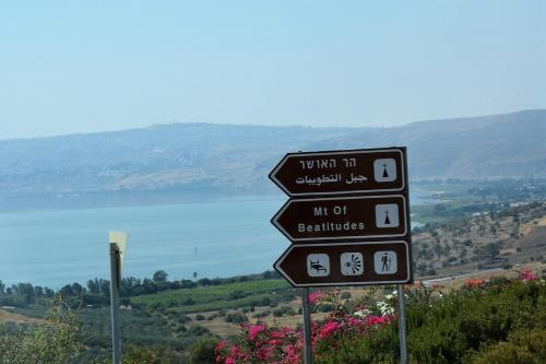 SEP 16 Road to Beatitudes (19)