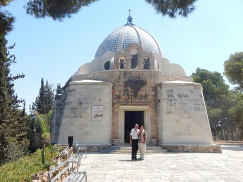 Camera Israel 236